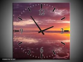 Wandklok op Canvas Zonsondergang | Kleur: Paars, Geel, Wit | F000076C