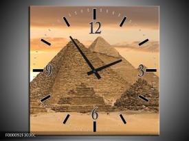 Wandklok op Canvas Piramide | Kleur: Geel, Creme, Bruin | F000092C