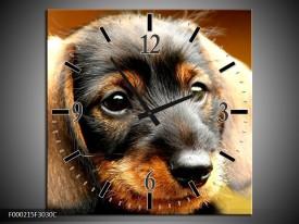 Wandklok op Canvas Hond   Kleur: Bruin, Geel, Zwart   F000215C