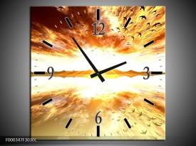 Wandklok op Canvas Zonsondergang | Kleur: Geel, Wit, Grijs | F000347C