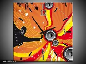 Wandklok op Canvas Dansen | Kleur: Zwart, Rood, Geel | F001603C