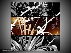 Wandklok op Canvas Abstract   Kleur: Sepia, Bruin   F002001C