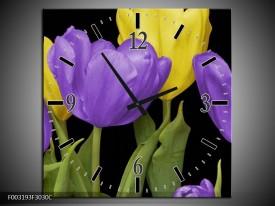 Wandklok op Canvas Tulpen | Kleur: Paars, Geel, Groen | F003193C