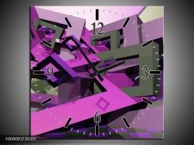 Wandklok op Canvas Abstract   Kleur: Paars, Roze, Grijs   F004001C