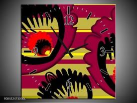 Wandklok op Canvas Abstract   Kleur: Geel, Zwart, Paars   F004324C