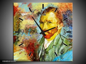 Wandklok op Canvas Klassiek | Kleur: Geel, Blauw, Bruin | F004850C