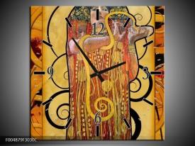 Wandklok op Canvas Modern | Kleur: Geel, Bruin, Zwart | F004879C