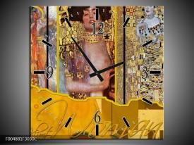 Wandklok op Canvas Modern | Kleur: Geel, Bruin, Zwart | F004881C