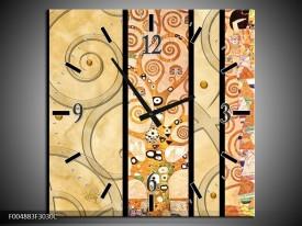 Wandklok op Canvas Modern | Kleur: Geel, Bruin, Zwart | F004883C