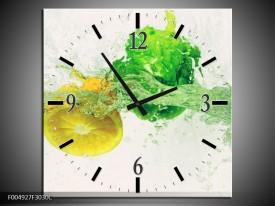 Wandklok op Canvas Keuken | Kleur: Groen, Geel, Wit | F004927C