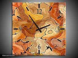 Wandklok op Canvas Modern   Kleur: Bruin, Geel   F005207C