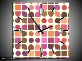 Wandklok op Canvas Modern | Kleur: Bruin, Paars, Roze | F005323C