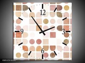 Wandklok op Canvas Modern | Kleur: Wit, Bruin, Roze | F005325C