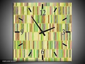 Wandklok op Canvas Modern | Kleur: Groen, Blauw, Geel | F005349C