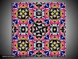 Wandklok op Canvas Abstract   Kleur: Rood, Geel, Blauw   F005474C