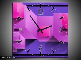 Wandklok op Canvas Vierkant | Kleur: Paars, Blauw, Roze | F005545C