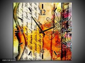 Wandklok op Canvas Art | Kleur: Geel, Oranje | F005728C