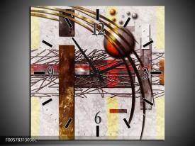 Wandklok op Canvas Art   Kleur: Bruin, Creme   F005783C