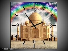 Wandklok op Canvas Taj Mahal | Kleur: Creme | F005888C