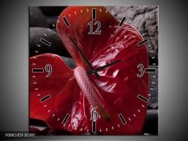 Wandklok op Canvas Spa | Kleur: Rood, Grijs, Zwart | F006145C